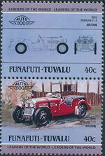 Tuvalu-Funafuti 1984 Leaders of the World - Auto 100 (1st Group) c