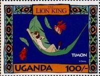 Uganda 1994 The Lion King d