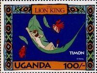 Uganda 1994 The Lion King d