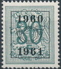 Belgium 1960 Heraldic Lion with Precanceled Number g