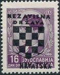 Croatia 1941 Peter II of Yugoslavia Overprinted in Black m