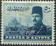 Egypt 1952 Stamps of 1937-1951 Overprinted n