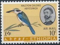 Ethiopia 1966 Ethiopian Birds (3rd Group) a