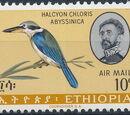 Ethiopia 1966 Ethiopian Birds (3rd Group)