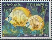 Ethiopia 1970 Tropical Fishes c