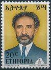 Ethiopia 1973 Emperor Haile Sellasie I d