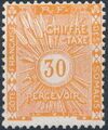 French Somali Coast 1915 Postage Due Stamps e.jpg