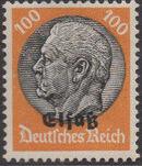 German Occupation-Alsace 1940 Stamps of Germany (1933-1936) Overprinted in Black p