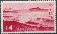 Japan 1952 Bandai-Asahi National Park c