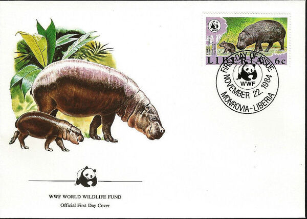 Liberia 1984 WWF - Pygmy hippopotamus FDCa