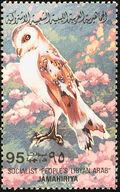 Libya 1982 Birds n