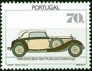 Portugal 1991 Automobile Museum - Caramulo e