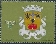 Portugal 1996 Arms of the Districts of Portugal (1st Group) b