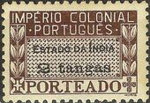 Portuguese India 1945 Portuguese Colonial Empire (Postage Due Stamps) f