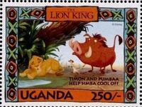 Uganda 1994 The Lion King w
