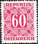 Austria 1950 Postage Due Stamps - Square frame with digit (2nd Group) a