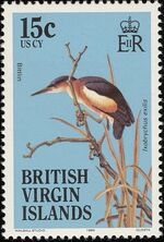 British Virgin Islands 1985 Birds of the British Virgin Islands g