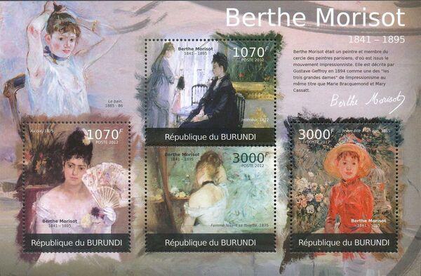Burundi 2012 Paintings by Berthe Morisot k