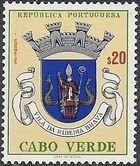 Cape Verde 1961 Arms of Towns of Cape Verde c