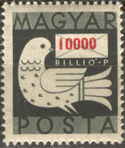 Hungary 1946 Dove and Letter k
