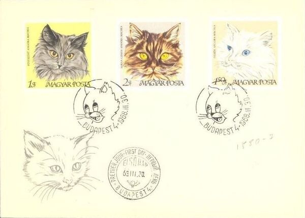 Hungary 1968 Domestic Cats FDC1