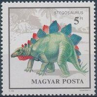 Hungary 1990 Prehistoric Animals c