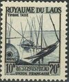 Laos 1953 Boat and Raft (Postage Due Stamps) a.jpg