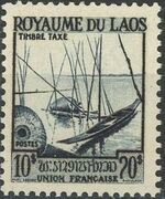 Laos 1953 Boat and Raft (Postage Due Stamps) a