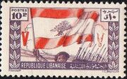 Lebanon 1946 1st Anniversary of the Victory of the Allied Nations in WWII b