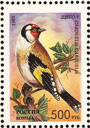 Russian Federation 1995 Birds d