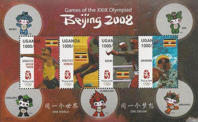 Uganda 2008 29th Olympic Games 2008 - Beijing e