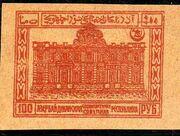Azerbaijan 1922 Pictorials g