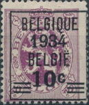 Belgium 1934 Coat of Arms, Precanceled and Surcharged a