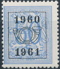 Belgium 1960 Heraldic Lion with Precanceled Number i