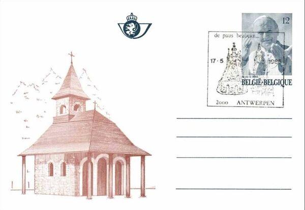 Belgium 1985 Visit of Pope John Paul II PCb