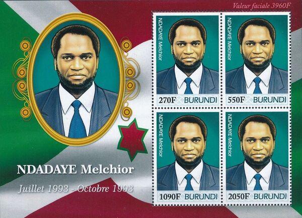 Burundi 2012 Presidents of Burundi - Melchior Ndadaye g
