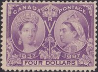 Canada 1897 60th Year of Queen Victoria's Reign o