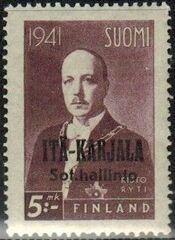 Eastern Karelia 1942 President Ryti Overprinted f