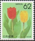 Japan 1990 Flowers of the Prefectures q