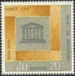 Laos 1966 UNESCO 20th anniversary a