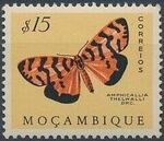 Mozambique 1953 Butterflies and Moths b