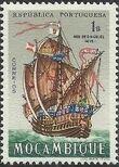 Mozambique 1963 Development of Sailing Ships e