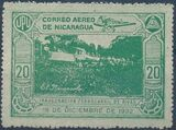 Nicaragua 1932 Inauguration of the Railroad from San Jorge to San Juan del Sur (Airmail) b