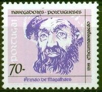 Portugal 1993 Portuguese navigators (4th Issue) c