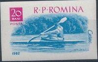 Romania 1962 Boat Sports j