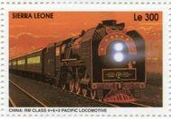 Sierra Leone 1995 Railways of the World 4j