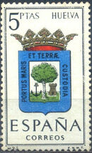 Spain 1963 Coat of Arms - 2nd Group k