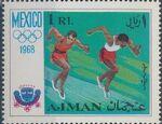 Ajman 1968 Olympic Games - Mexico b