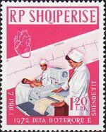 Albania 1972 World Health Day b