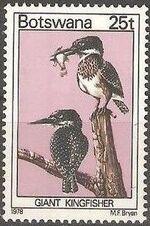 Botswana 1978 Birds of Botswana j